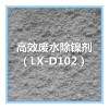高效废水除镍剂