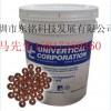 美国优耐磷铜球、进口磷铜球、Univertical磷铜球价格