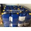 电镀氨基磺酸镍价格