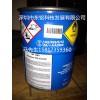 德国拜耳铬酸酐、进口铬酸酐、最好铬酸酐