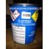 喷涂专用德国拜耳铬酸酐、高纯铬酸酐价格、进口铬酸酐