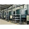 中水回用设备 电镀含铜含锌磷废水酸碱废水废水回用设备