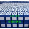 天津带锈防锈剂