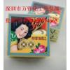 万锋化工批发 银物保养 八十年代流行物 香港三凤海棠粉