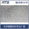 供应 高纯二氧化硅 SiO2 真空镀膜材料