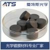 爱特斯供应 99.99% 二氧化锆 ZrO2压片