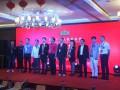 电镀产业互联网联盟正式启动,开启电镀产业新时代!