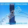 出售150DLR160-25×2小区冷却塔泵