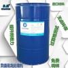 尼龙加玻纤处理剂,提升加玻纤尼龙喷涂附着力