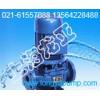 厂家供应直销ISG100-200球墨铸铁管道泵盖