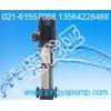 销售QDLF8-140浴室冷水泵