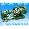 供应2CY-2-14.5不锈钢油泵
