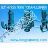 厂家供应100QWP85-12-5.5自耦式雨水罐泵