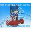 供应SLH50-160B加酸抗菌素耐腐蚀泵