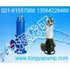 销售JYWQ150-210-7-7.5变频回流泵