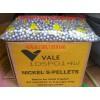 加拿大VALE-INCO含硫镍珠和含硫镍饼的纯度