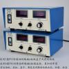 高频电镀整流机 电镀电源 稳压稳流连续可调 单相220V