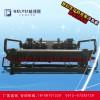 浙江低温盐水冷水机组 反应釜冷冻机 冷冻机价格 冰水机厂家
