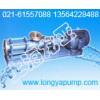供应GRG50-125A热水智能管道泵