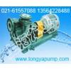销售50FZB-30L自吸自动液位氟塑料泵