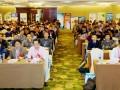 重磅消息!第三届中国互联网+电镀产业峰会将在杭州举办!