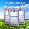 博美-960电解挂具剥离粉