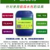 博美-950电解挂具剥离剂