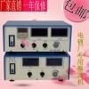 厂家供应高频整流机,单脉冲直流电源,高频电镀整流机