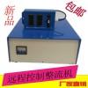 500A12V高频整流器 阳极氧化电源,电泳电源 电镀电源