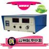 电镀整流机 高频单脉冲电源 电解抛光电源 12v稳压稳流电源