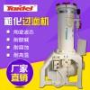 化学药液过滤机价格循环过滤水处理小型电镀过滤泵生产厂家
