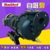 排污泵废水处理泵电镀化工专用生产厂家批
