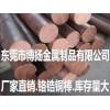 电焊电极材料性能优良C18200铬锆铜棒