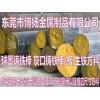 广州QT500-7液压专用球墨铸铁棒