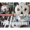上海C67S弹簧钢带 冲压折弯90度不开裂