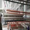 江西电镀厂家自动生产线镀锡铜排金属表面处理铜排厂家