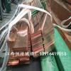 江西镀锡铜排加工铜排表面处理镀锡铜排加工厂家