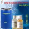 温州除蜡水原料  异丙醇酰胺6508
