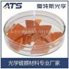 硒化锌镀膜料