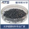 厂家供应高纯度二氧化钛 TiO2颗粒 真空镀膜材料