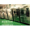 高温试验箱高温测试箱高温检测设备高温检测箱低温试验标准厂家