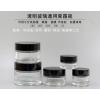 透明通用玻璃膏霜瓶生产厂家,玻璃瓶生产厂家,膏霜瓶生产厂家