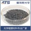 厂家长期供应 五氧化二钽  Ta2O5颗粒 光学镀膜材料
