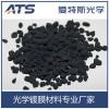 厂家专业生产 高含量五氧化二铌颗粒 光学镀膜材料
