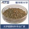 厂家加工生产 一氧化钛 颗粒状tio 优质一氧化钛膜料