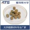 厂家供应 99.99%一氧化钛压片 真空镀膜材料
