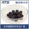 爱特斯生产 99.99%三氧化二钛Ti2O3 真空镀膜材料