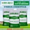 环保电解剥离粉、不伤挂具、保护基材、符合环保