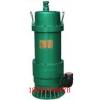 BQS60-50-22/N 防爆排沙潜水泵 多功能矿用排沙泵