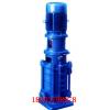 立式多级离心泵40DL6.2-11.2*5DL立式多级离心泵